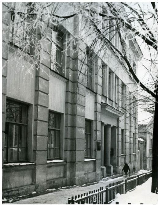 Старое здание онкодиспансера на ул. Костина