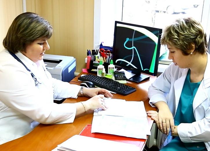 Химиотерапевтическое отделение