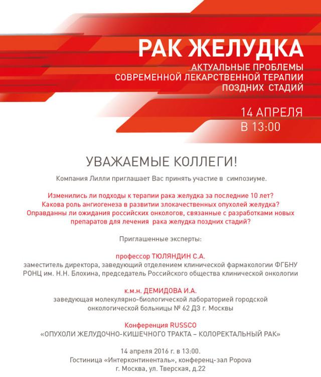 proxy.imgsmail.ru_-1