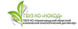 Лого наш